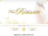 New Romance(ニューロマンス)
