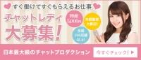 ニューステージグループ西中島・梅田店