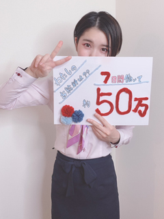 Premium Office 太田・足利・伊勢崎