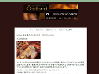 oxford 名古屋