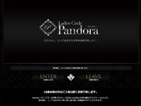 Ladies Circle Pandora -パンドラ-