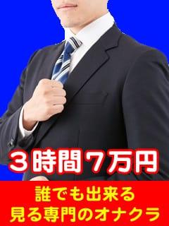 バージン店長山田さん