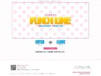 PUNCH LINE-パンチライン-