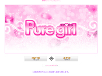 Pure girl