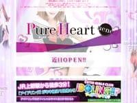 ピュアハート~Pure Heart~