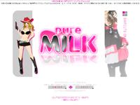ピュアミルク