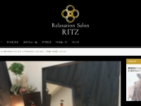 Relaxation Salon RITZ