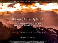 SHIBUYA HEAVENLY TOUCH