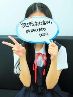 ★はるひ★