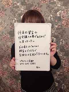 プロフィール京都(シグマグループ)