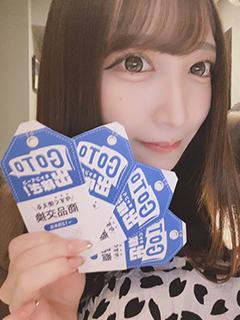 桜子/さくらこさん