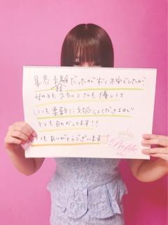 JUNE姫