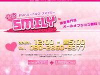 SMILY 倉敷