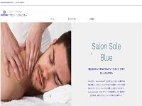 サロンSole Blue(ソウルブルー)