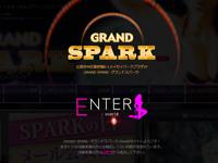 SPARK-スパーク-