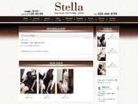 宇都宮Stella(ステラ)