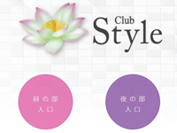 ClubStyle 昼の部