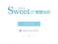 Sweet~スウィート 和歌山店
