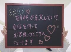 小桜みきさん