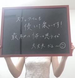 早瀬ひまりさん