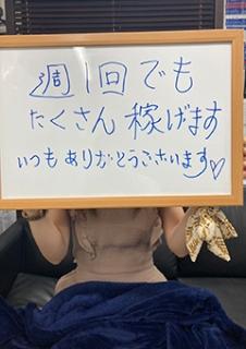 月収65万ひろみさん