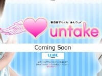 untake~あんていく~
