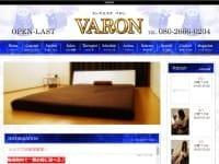 VARON(バロン)