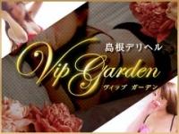 VIP-Garden