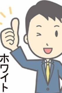店長 松阪さん