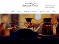 Aroma Vista