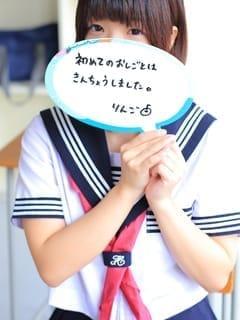□桜井まな□