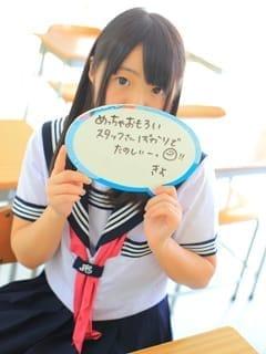 ♥山田みどり♥