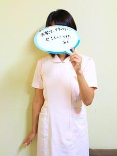 ■みく■さん
