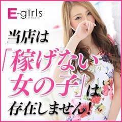サポート体制も抜群‼どこよりも厚待遇で尚且つ稼げます‼ E-girls博多の求人ブログ