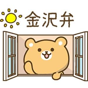 """『""""そのまま""""でイイんです! だって男はアレが好きだから…』 とろリッチ-foryou-金沢の求人ブログ"""