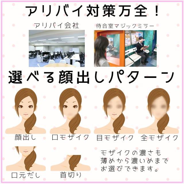 当店は未経験の女の子積極採用中です☆|今ドキナースの求人ブログ