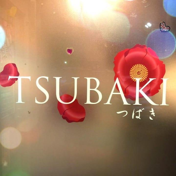 オンリーワンのお仕事 TSUBAKI-ツバキ- YESグループの求人ブログ