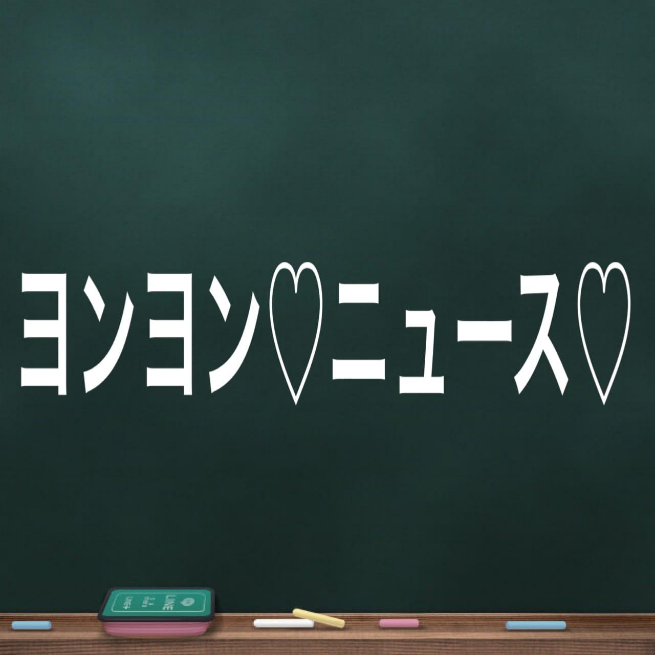 ☆8割以上が未経験からのスタートです!☆|44 heart ~ヨンヨンハート~の求人ブログ