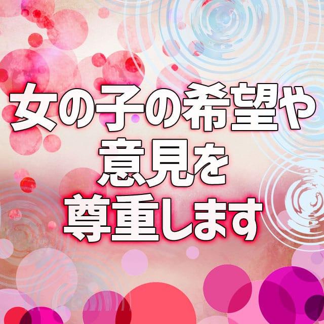 関西トップの「いいひと」集団のミセスのお客様|ミセス大津店の求人ブログ