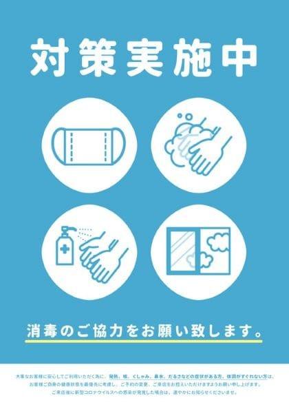 ★☆★待機場環境★☆★|愛人バンクの求人ブログ