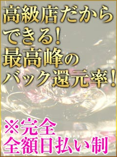 □▼★「PRINCE(プリンス)」 Prince(プリンス)の求人ブログ