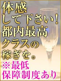 □●★「PRINCE(プリンス)」 Prince(プリンス)の求人ブログ