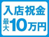 【今だけ!】入店祝金10万円&安心の環境|ハピネス&ドリーム福岡の求人ブログ