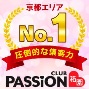 京都で一番稼げて働きやすいです! クラブパッション祇園の求人ブログ