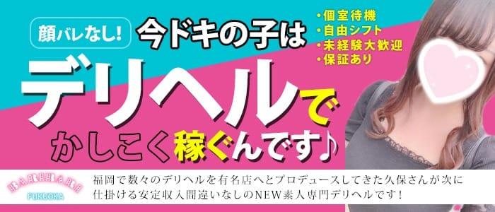 ★9月の入店特典『1週間3万5千円保証はじめます!!』|PINKの求人ブログ