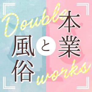 1日3時間でも大丈夫ですヽ(´ー`)ノ 東京リップ五反田店(旧:五反田Lip)の求人ブログ