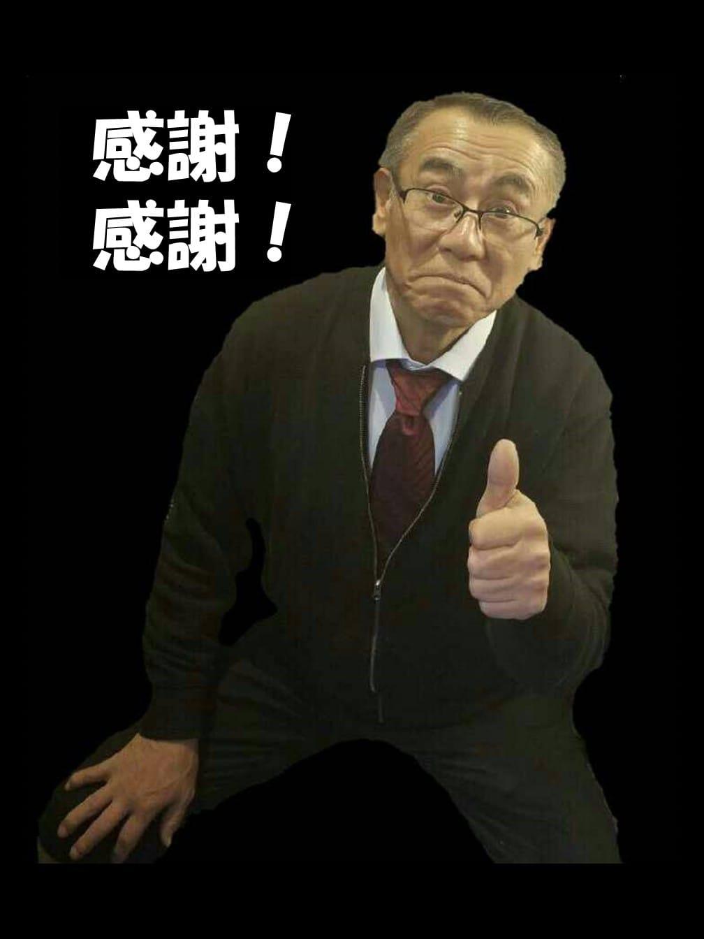 ハンドサービス専門店!【脱がない、舐めない、触られない】!! 土浦ビデオdeはんどの求人ブログ