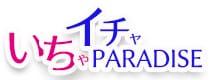 ◇◇◇新規オープンキャストさん大募集◇◇◇|いちゃいちゃパラダイス(高松店)の求人ブログ