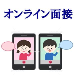 気軽にオンラインから始める|Sharon横浜(YESグループ)の求人ブログ