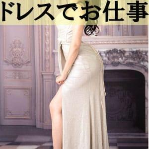 無料で衣装貸出します|Sharon横浜(YESグループ)の求人ブログ